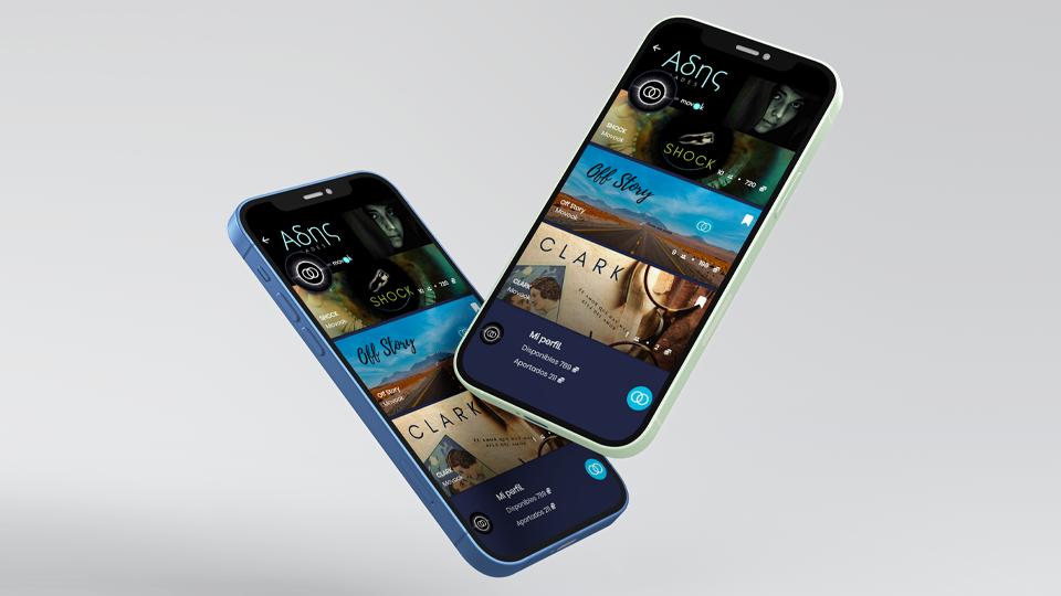 App series en streaming