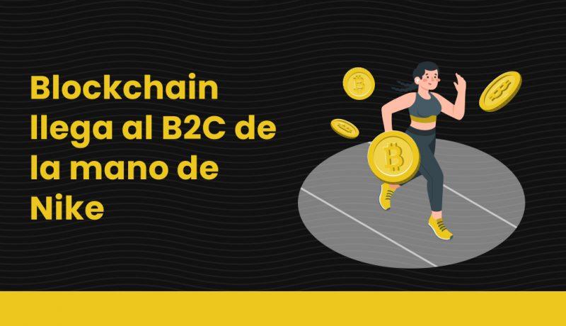 blog Blockchain llega al B2C de la mano de Nike